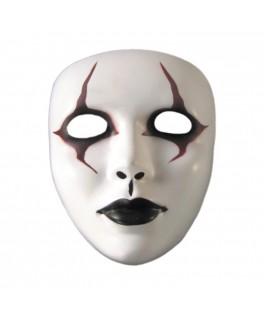 Masque Sourire d'Enfer